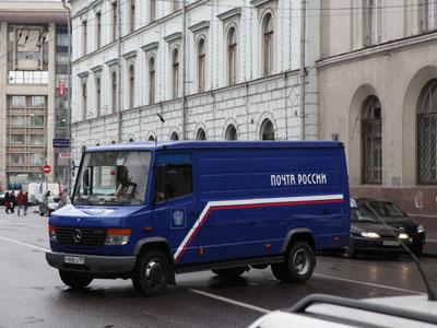 A post car in front of the post office on Myasnitskaya Street in Moscow.(RIA Novosti / Vladimir Fedorenko)