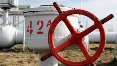 Ukraine not payin': Kiev rejects $7bn gas fine by Gazprom