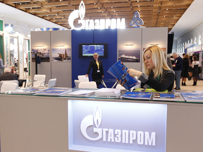 Gazprom posts FY 2010  IFRS results