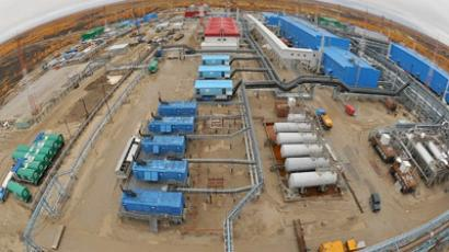 Gazprom will sell gas and electricity directly to Czech consumers