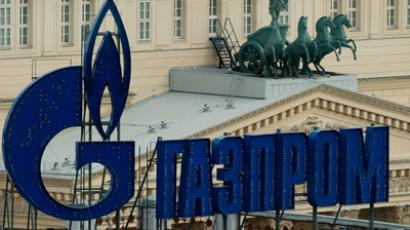 Gazprom advertisement in the center of Moscow, Apollo and Chariot statue (at the background). RIA NOVOSTI / Denis Grishkin