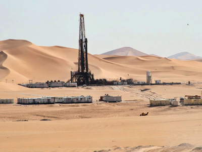 Gazprom signs up to join Libya's Elephant field
