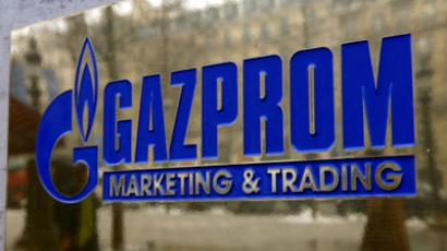 The logo of Gazprom.(Reuters / Charles Platiau)