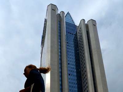 Russia's Gazprom is the world most profitable company - Forbes