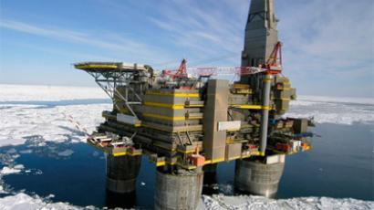 Rosneft to invest $10bln to Venezuela
