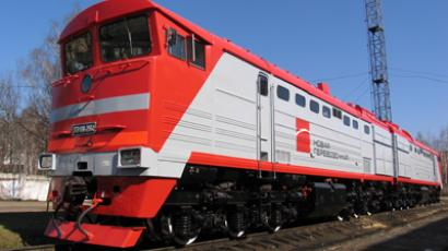 Globaltrans posts 1H 2011 net profit of $159.3 million under IFRS