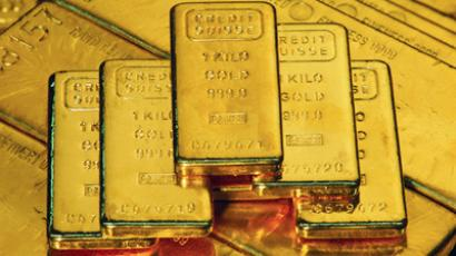 Gold may remain very attractive asset in 2012