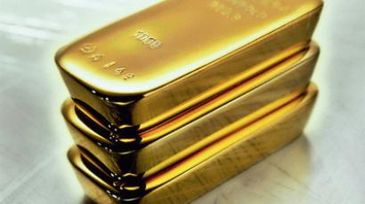 Gold has gown down slightly, with analysts saying the gold rally will continue
