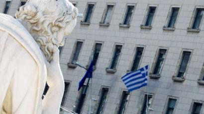 A Greek flag at the Bank of Greece.(Reuters / Yiorgos Karahalis)