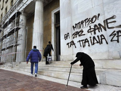 Greece For Sale (AFP PHOTO / Louisa  Gouliamaki)