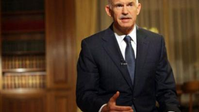 Greek Prime Minister George Papandreou (AFP Photo / www.papandreou.gr / Vasileios Filis)