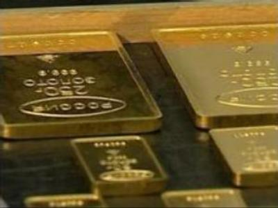 GV Gold to hold IPO in Moscow and London