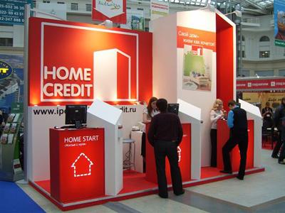 Home Credit Bank posts 1H 2011 net profit of 5.8 billion roubles under IFRS