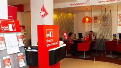 Total buys into Novatek and Yamal