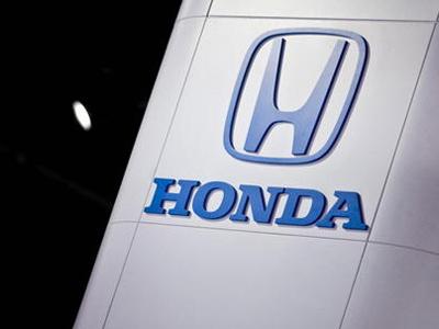 Honda cuts profit outlook due to China-Japan island dispute