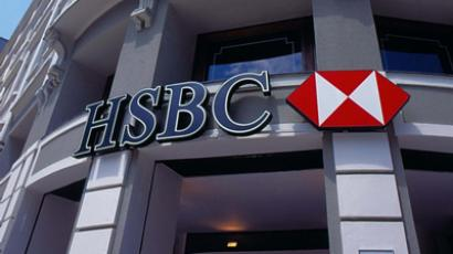 HSBC Russian services PMI shows Services boost in July