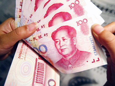 HSBC pushes Yuan hedge
