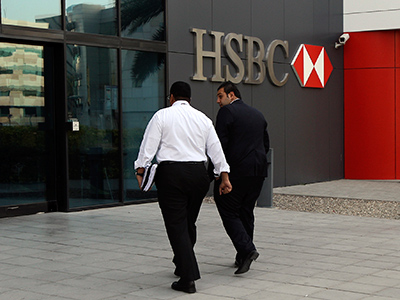 HSBC to pay $1 bln for money laundering