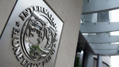 he logo of the International Monetary Fund (IMF) at the organization's headquarters in Washington, DC (AFP Photo / Saul Loeb)