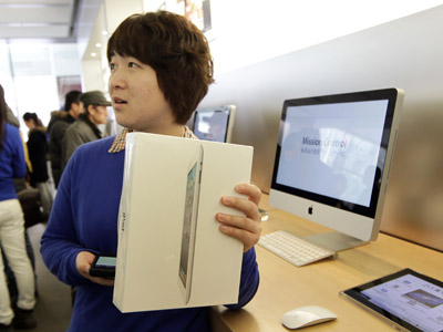 Apple loses China court battle over iPad