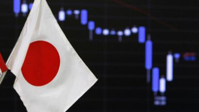 Japan to run out of cash if Parliament standoff continues