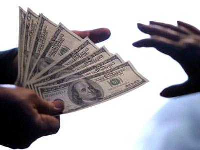 JP Morgan and Citigroup reconsider executive bonuses