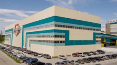 Kalina posts FY 2010 Net Income of 975 million roubles
