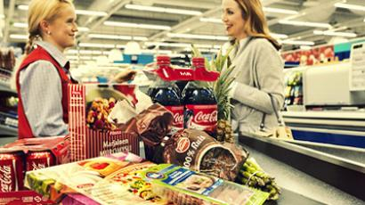 Kesko Food enters Russian market