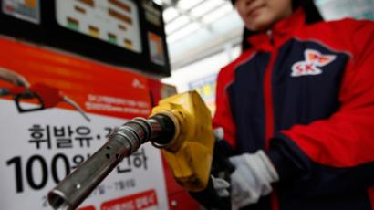 South Korea to restart Iranian oil imports in September