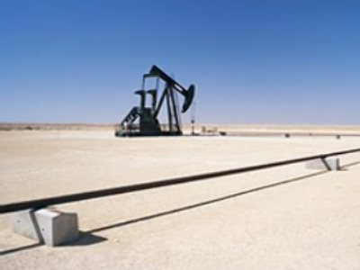 Libya interested in Russian energy investment