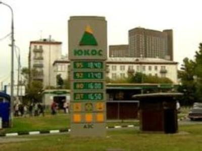 Liquidation 'only option' -  resigning Yukos chief