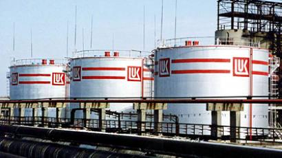 Russian crude producer, Lukoil