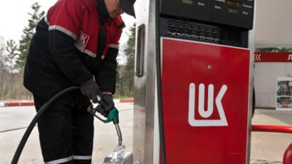 Lukoil net result for 2011 below forecast (RIA Novosti / Yakov Andreev)