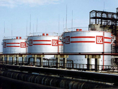 Photo from lukoil.com