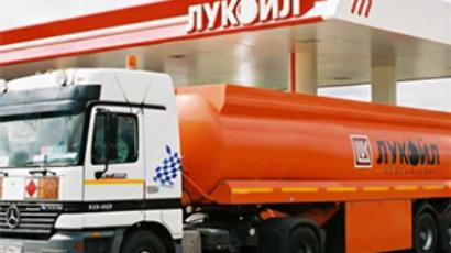 Lukoil posts 1Q 2010 net profit of $2.053 billion