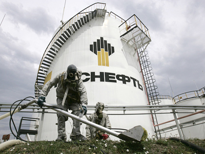 Lukoil and Rosneft ink long term cooperation agreement