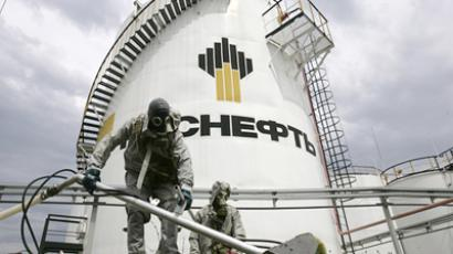 Lukoil and Rosneft ink long term cooperation agreement (RIA Novosti / Vladimir Semenuk)