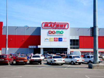 Magnit posts 9M 2009 Net income of 5.862 billion roubles
