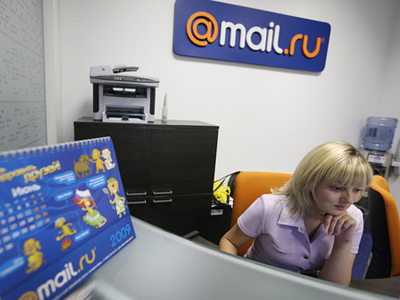 Mail.ru posts FY 2010 net income of $77.3 million