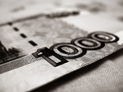 Making the Rouble a new regional reserve