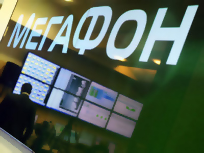 Megafon files to buy 50% of retailer Euroset