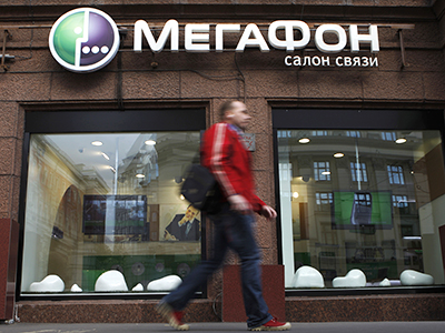 MegaFon to IPO at last