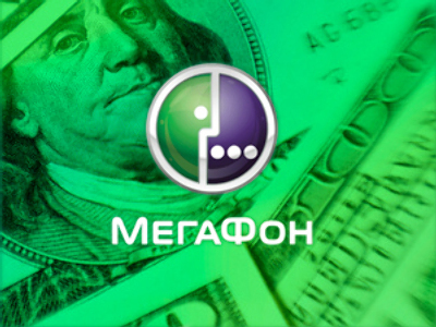 Megafon posts FY 2008 Net Profit of 44.3 billion Roubles