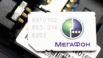 Megafon posts 2Q 2011 Net Income of 11.343 billion roubles