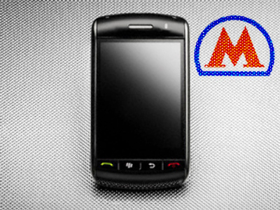 Mobile phones become metro tickets for MTS subscribers