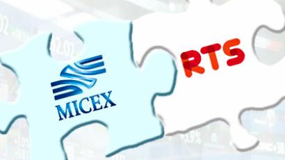 MICEX and RTS exchanges have conducted first trading session