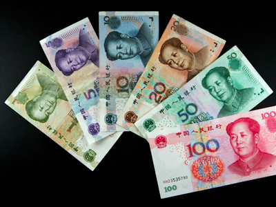 December 15 for MICEX start on rouble-yuan trade