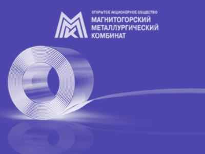 MMK posts FY 2008 Net Profit of $1.08 billion