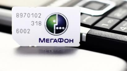 MegaFon's IPO: tug of war or attractive investment?