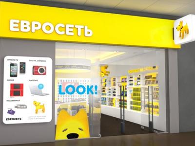 Euroset retail store